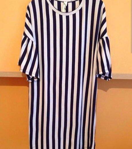 Итальянское платье в полоску. Фото 2.