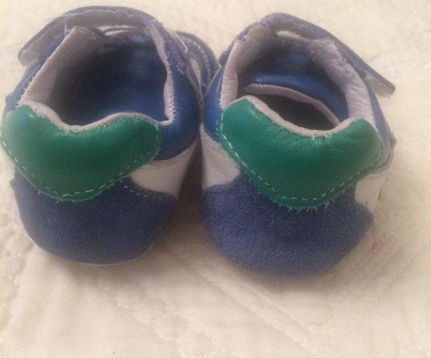Немецкие кроссовки для малыша. Фото 4. Люберцы.