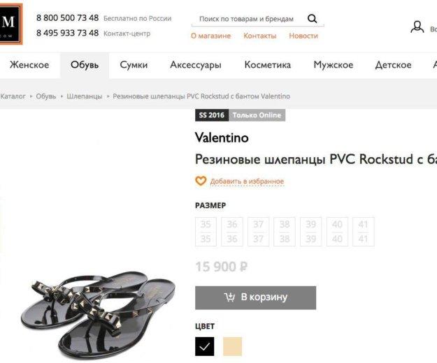 Valentino шлёпанцы с бантом. Фото 1. Ростов-на-Дону.
