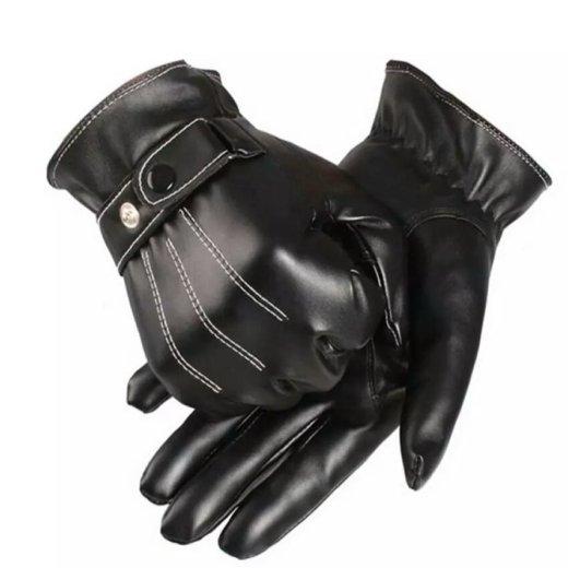 Мужские перчатки. Фото 1. Москва.