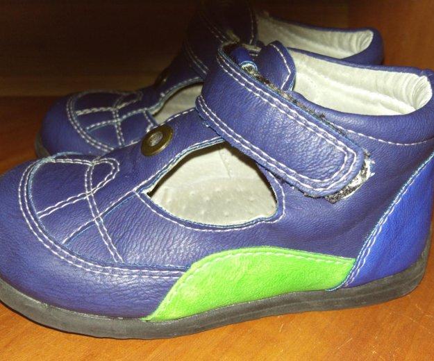 Отличные ботиночки. Фото 1. Красногорск.