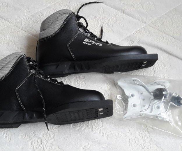 Ботинки лыжные р40. Фото 2. Красногорск.