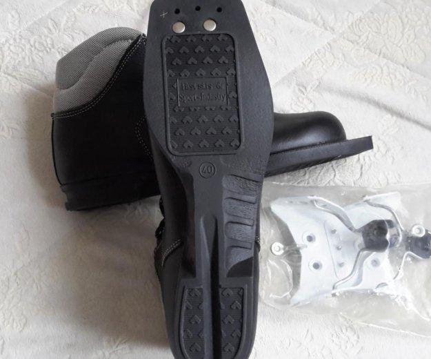 Ботинки лыжные р40. Фото 3. Красногорск.