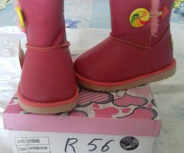 Зимняя обувь для девочки. Фото 1. Семилуки.
