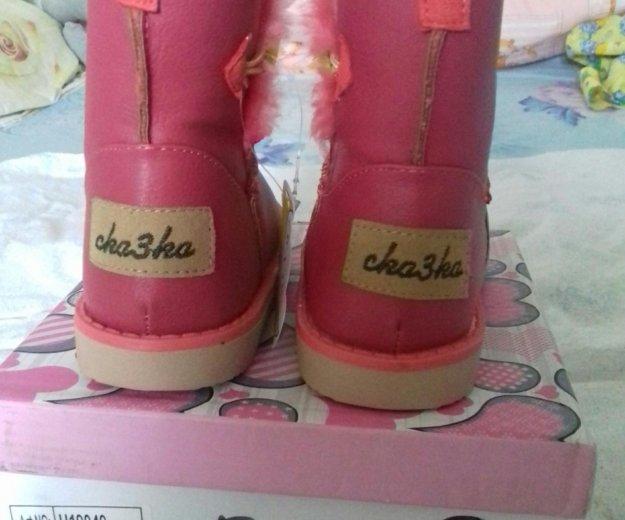 Зимняя обувь для девочки. Фото 2. Семилуки.