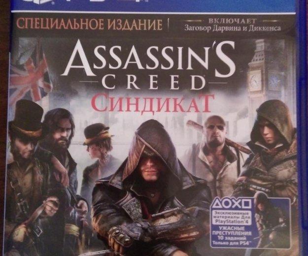 Assassins creed синдиаткат ps4. Фото 1. Москва.