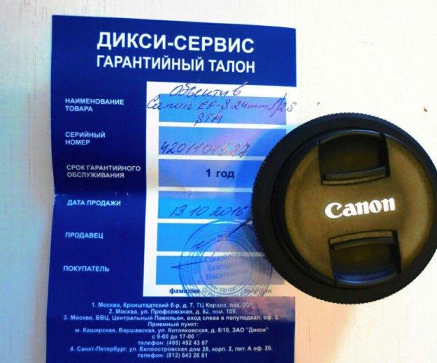 Объектив canon ef-s 24 mm/2.8 stm. Фото 4. Москва.