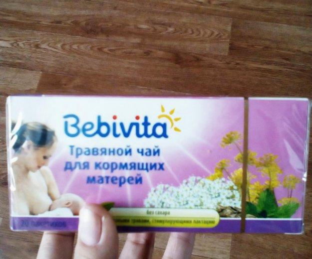 Чай для лактации. Фото 1. Иркутск.