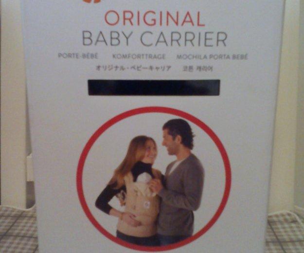 Рюкзак-кенгуру ergo baby carrier original. Фото 3. Самара.