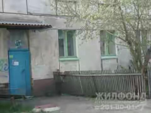 Квартира. Фото 1. Новосибирск.