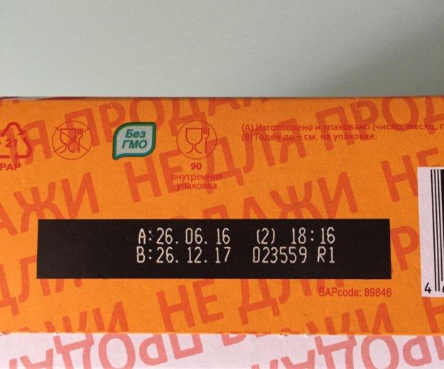Сухая смесь малютка 2, nutricia, с 6 мес., 350 гр. Фото 2.