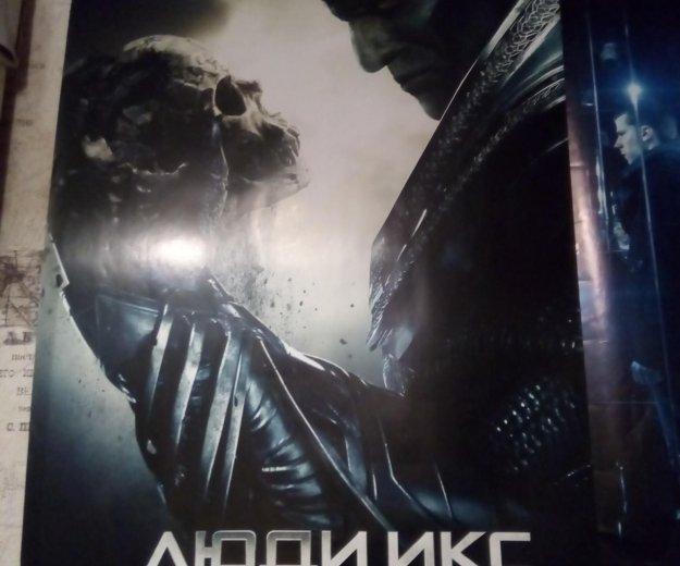 """Плакат """"люди икс. апокалипсис"""". Фото 1. Сургут."""