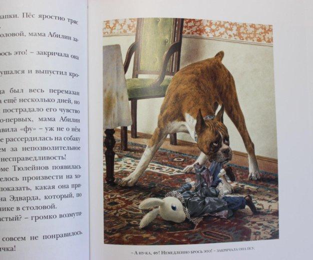 """""""удивительное путешествие кролика эдварда"""". Фото 2. Киров."""