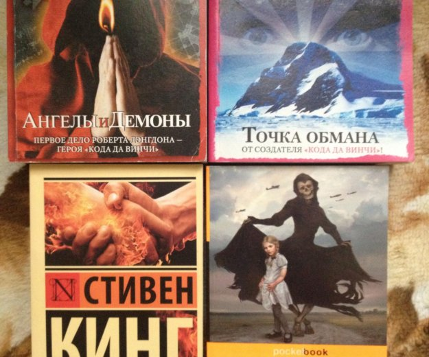 Книги. Фото 1. Краснодар.