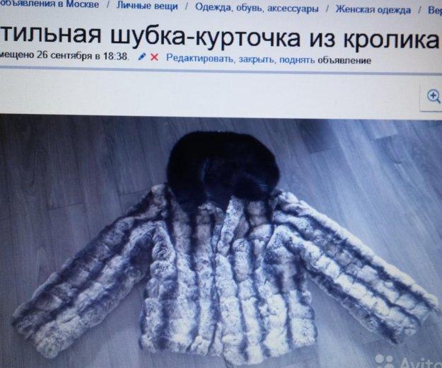 Стильная шубка-курточка из кролика. Фото 1. Москва.