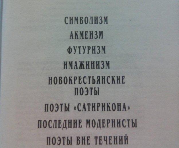Книга. Фото 3. Подольск.