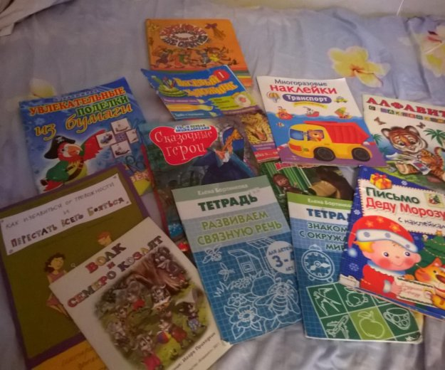 Книги детские. Фото 1.