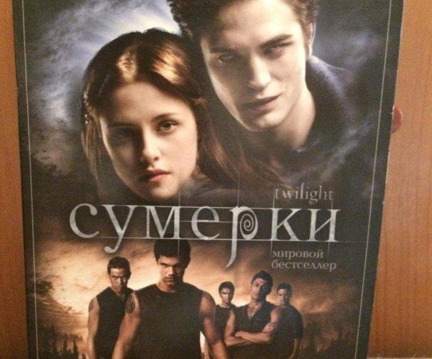 Dvd + книга. Фото 3. Самара.