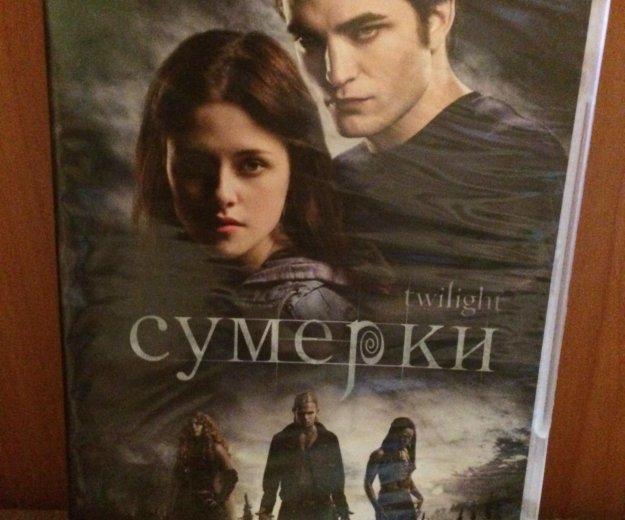 Dvd + книга. Фото 2. Самара.