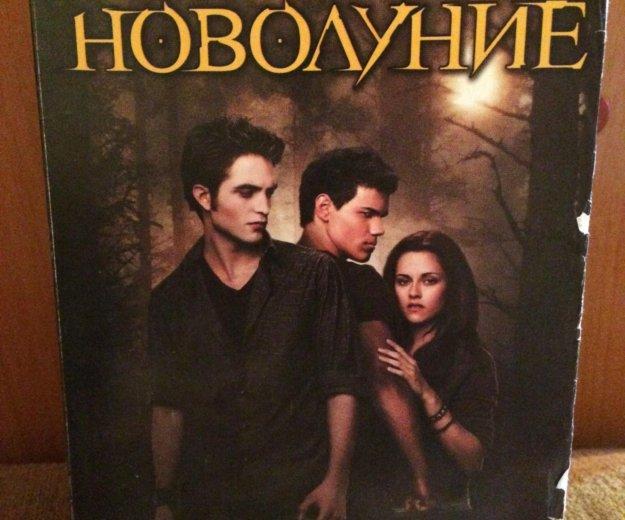 Dvd + книга. Фото 1. Самара.