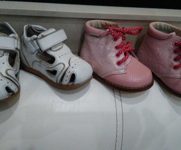 Ботинки+сандали на первые шаги 18р. Фото 1. Котельники.