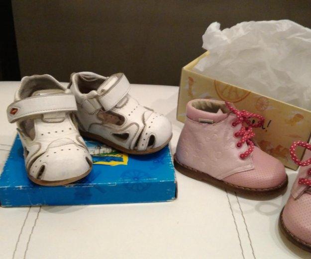 Ботинки+сандали на первые шаги 18р. Фото 4. Котельники.