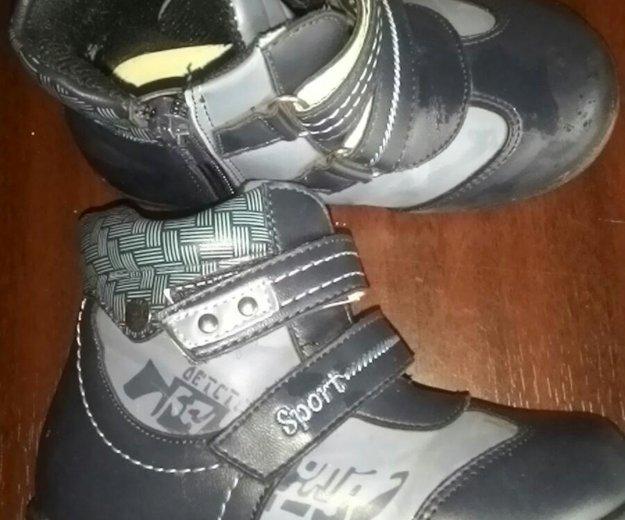 Детские ботинки. осень. р-р 24. Фото 1. Москва.