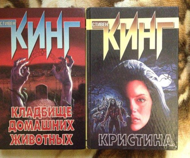 Книги разные. Фото 1. Краснодар.