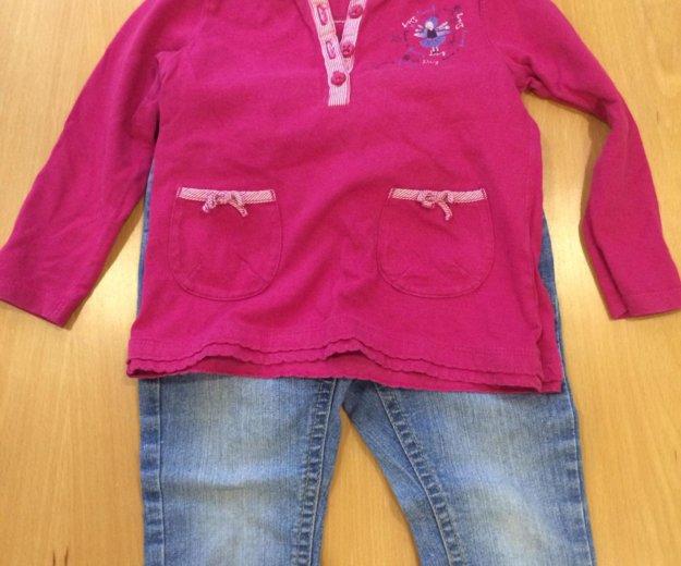 Комплект кофточка и джинсы. Фото 1. Москва.