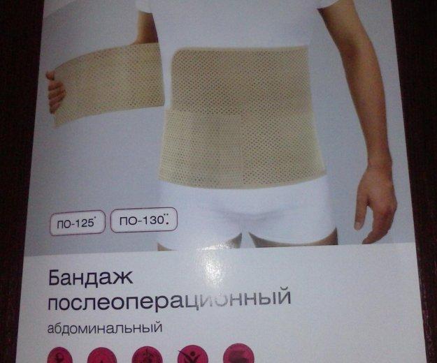 Бандаж послеоперационный. Фото 2. Михайловск.