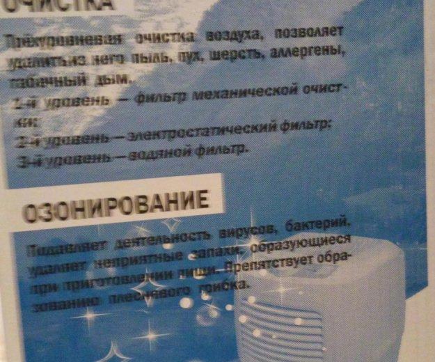 Очиститель воздуха. Фото 1. Казань.