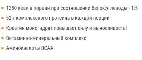 Гейнер диматайз 1 кг. Фото 2. Москва.