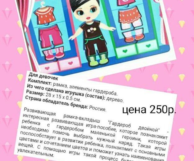 Деревянные развивающие игрушки. Фото 1. Краснодар.
