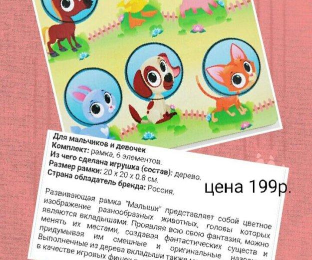 Деревянные развивающие игрушки. Фото 3. Краснодар.
