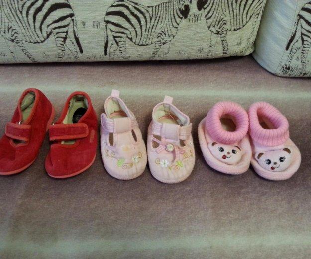Домашняя обувь до года. Фото 1. Чебоксары.