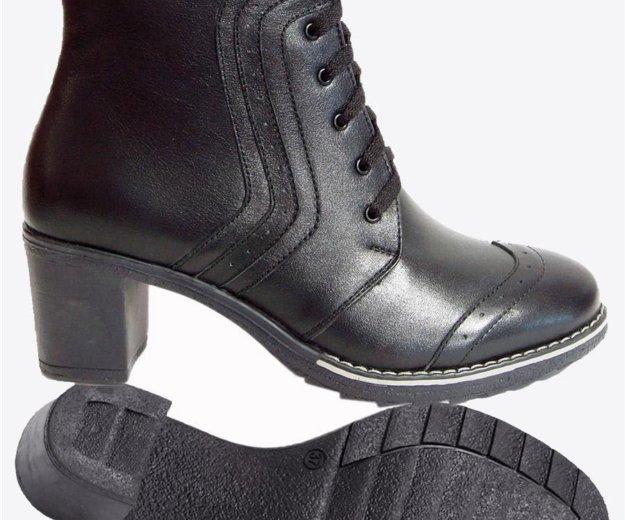 Кожаные ботинки полусапожки. Фото 1.