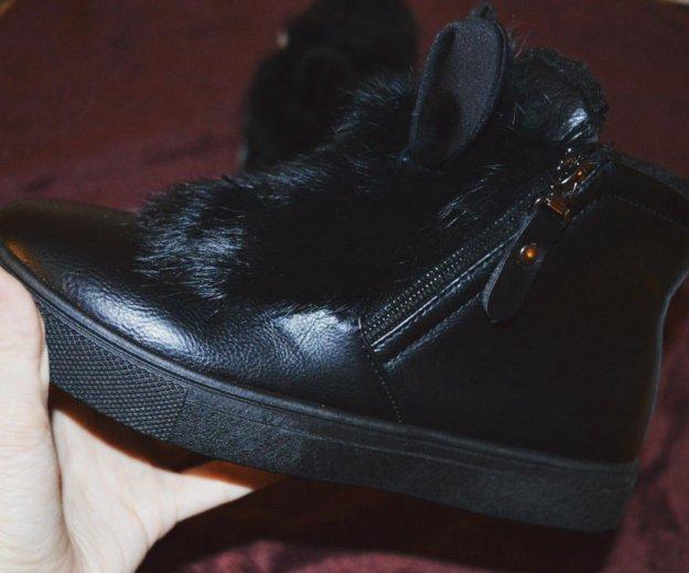 Ботиночки. Фото 2. Москва.