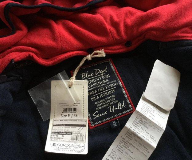 Новая горнолыжная куртка 44-46. Фото 4. Чебоксары.