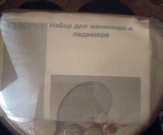 Набор для маникюра и педикюра. Фото 1. Домодедово.