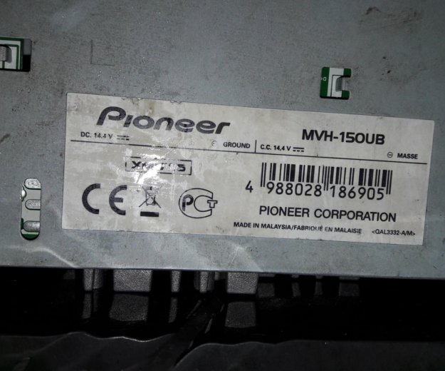 Пионер. Фото 2.