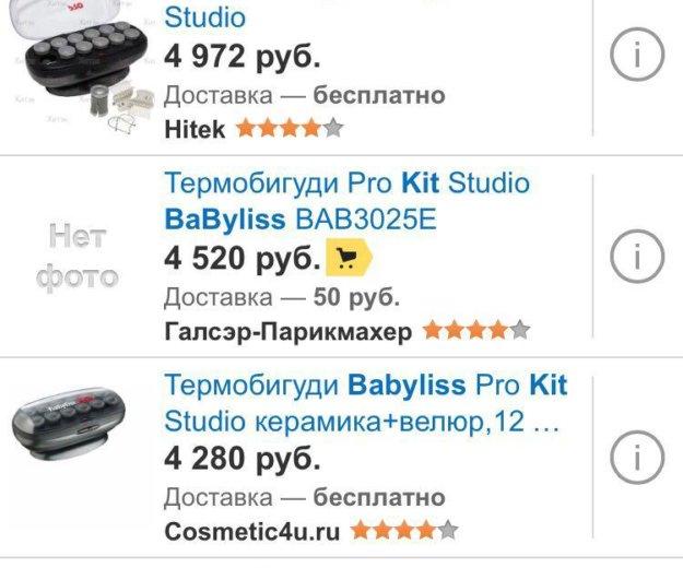 Бигуди babyliss pro kit новые в упаковке. Фото 4. Новоивановское.