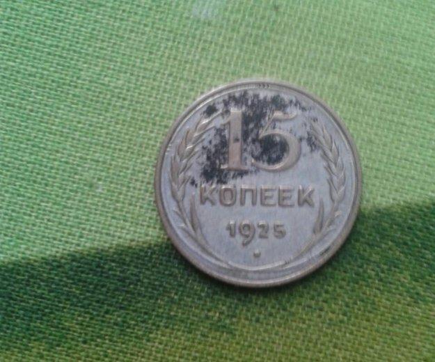 Монеты. Фото 1. Калуга.