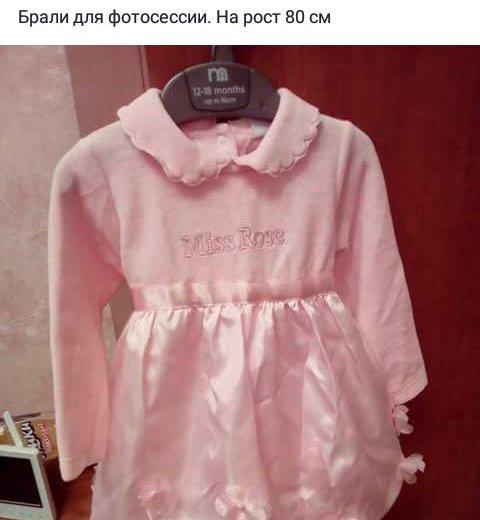 Нежное платьишко на 1 годик. Фото 1. Люберцы.