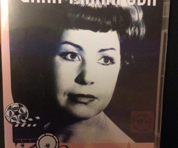 Лицензионный диск фильмов с инной макаровой. Фото 1. Москва.