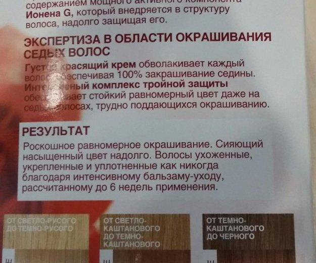 Крем-краска с тройной защитой 9.32. Фото 2. Санкт-Петербург.