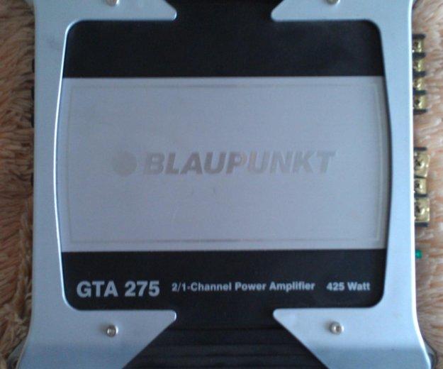 Автомобильный усилитель blaupunkt gta275. Фото 1. Железнодорожный.