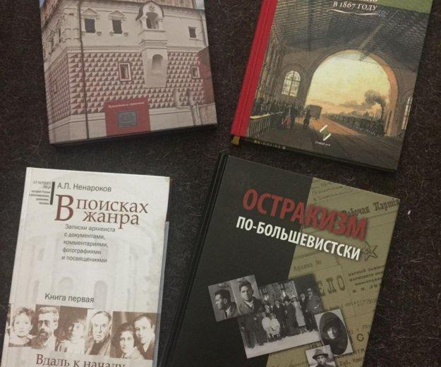 Новые книги. Фото 4. Москва.