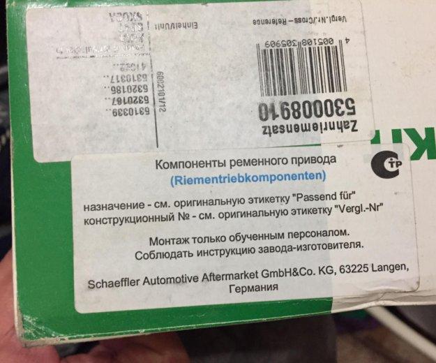 Комплект грм vw bora 1.6 azd. Фото 2. Тверь.