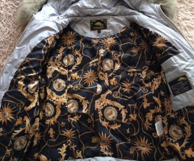 Куртка женская. Фото 2. Кропоткин.