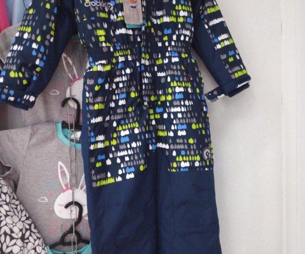 Зимняя детская одежда. Фото 1. Набережные Челны.